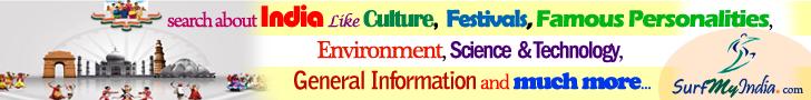 header banner -- www.surfmyindia.com