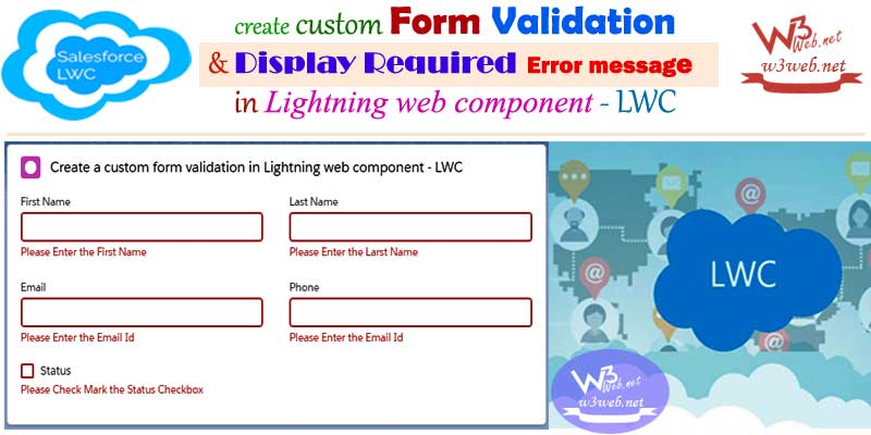 create a custom form validation in lwc -- w3web.net